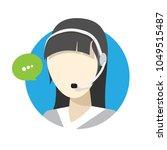 customer support female   Shutterstock .eps vector #1049515487