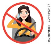woman driving a car talking on... | Shutterstock .eps vector #1049543477