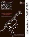 monochrome classical concert... | Shutterstock .eps vector #1049595887