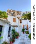 traditional houses in plaka ... | Shutterstock . vector #104963393