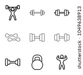 weightlifting icons. set of 9... | Shutterstock .eps vector #1049638913