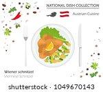 austrian cuisine. european... | Shutterstock .eps vector #1049670143