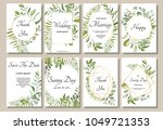 set of card with flower rose ... | Shutterstock .eps vector #1049721353