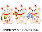 japanese lucky cat  maneki neko ... | Shutterstock .eps vector #1049753783
