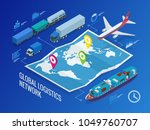 global logistics network | Shutterstock .eps vector #1049760707