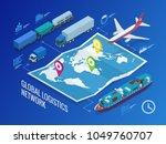 global logistics network | Shutterstock .eps vector #1049760707