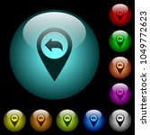 previous gps map location icons ... | Shutterstock .eps vector #1049772623