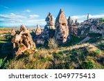 unreal world of cappadocia.... | Shutterstock . vector #1049775413