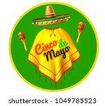 3d cinco de mayo party festival ... | Shutterstock .eps vector #1049785523