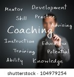 business man writing coaching concept - stock photo