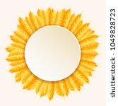 cartoon wheat round frame with... | Shutterstock .eps vector #1049828723