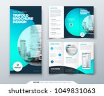 Tri fold brochure design. Teal, orange corporate business template for tri fold flyer. Layout with modern circle photo and abstract background. Creative concept 3 folded flyer or brochure.   Shutterstock vector #1049831063