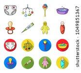 pacifier  electronic... | Shutterstock .eps vector #1049851367
