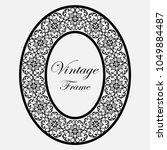 vintage luxury retro ornamental ... | Shutterstock .eps vector #1049884487