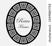 vintage luxury retro ornamental ... | Shutterstock .eps vector #1049884703