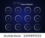 moon phases spiral calendar... | Shutterstock .eps vector #1049899253
