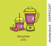berries smoothie vector... | Shutterstock .eps vector #1049931347