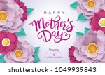 happy mother's day greeting... | Shutterstock .eps vector #1049939843
