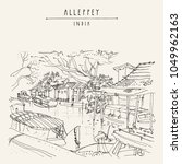 canal in alleppey  alappuzha .... | Shutterstock .eps vector #1049962163