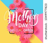 mother's day sale background.... | Shutterstock .eps vector #1049977823