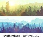 forest silhouette  vector... | Shutterstock .eps vector #1049988617