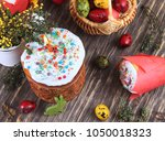 easter background with a bun... | Shutterstock . vector #1050018323