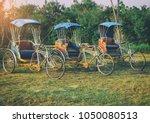 Vintage old tricycle in ...