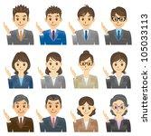 business people | Shutterstock .eps vector #105033113