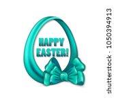 elegant template for design of... | Shutterstock . vector #1050394913