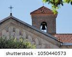 urban landscape in teggiano ... | Shutterstock . vector #1050440573