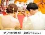 groom and bride offer food and... | Shutterstock . vector #1050481127