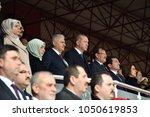 canakkale  turkey   march 18 ...   Shutterstock . vector #1050619853