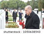 canakkale  turkey   march 18 ... | Shutterstock . vector #1050638543