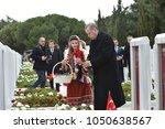 canakkale  turkey   march 18 ... | Shutterstock . vector #1050638567