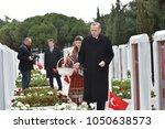 canakkale  turkey   march 18 ... | Shutterstock . vector #1050638573