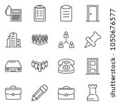 thin line icon set   case... | Shutterstock .eps vector #1050676577