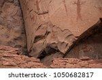 native american indian ruins... | Shutterstock . vector #1050682817