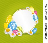 bright spring flowers greeting... | Shutterstock .eps vector #1050691757