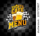 sports cafe menu card design ... | Shutterstock .eps vector #1050725807