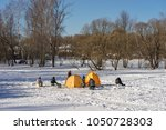 troitsk  russia   march 18 ... | Shutterstock . vector #1050728303