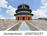wonderful and amazing beijing... | Shutterstock . vector #1050733157