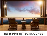 beautiful landscape at cafe... | Shutterstock . vector #1050733433