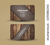 business card template | Shutterstock .eps vector #105080243