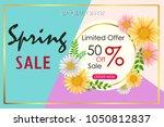 spring sale background banner... | Shutterstock .eps vector #1050812837