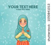 young muslim woman wearing... | Shutterstock .eps vector #1050841013
