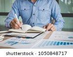 businessman working analysis... | Shutterstock . vector #1050848717