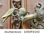 Door Handle At The Entrance In...
