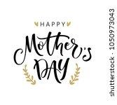 happy mother's day. modern...   Shutterstock .eps vector #1050973043