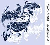 paisley. hand drawn pattern | Shutterstock .eps vector #1050976967