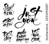 just you. start now. make today ... | Shutterstock .eps vector #1051094087
